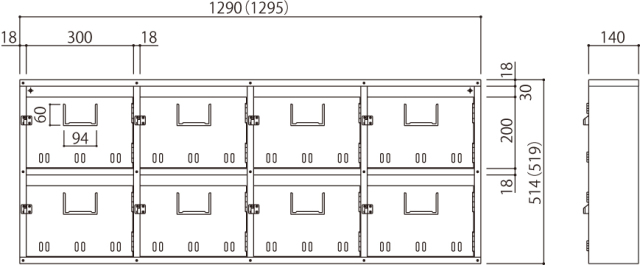 BL集合郵便受箱(SA型) SK-108SBL
