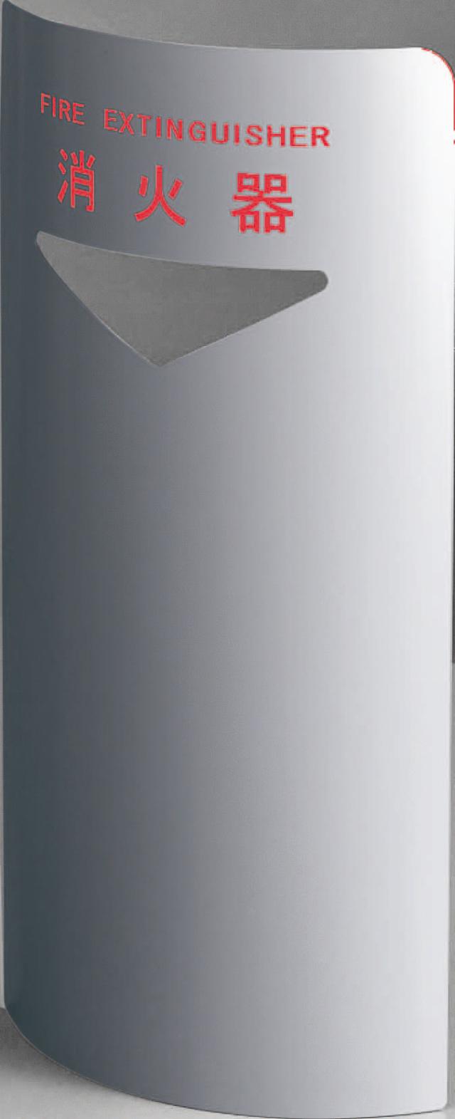 消火器ボックス SK-FEB-FG220C (据置・コーナー兼用型)