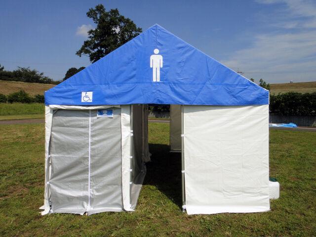 みんなでトイレ  男性7人組用  トイレセット3日込み TO-MS