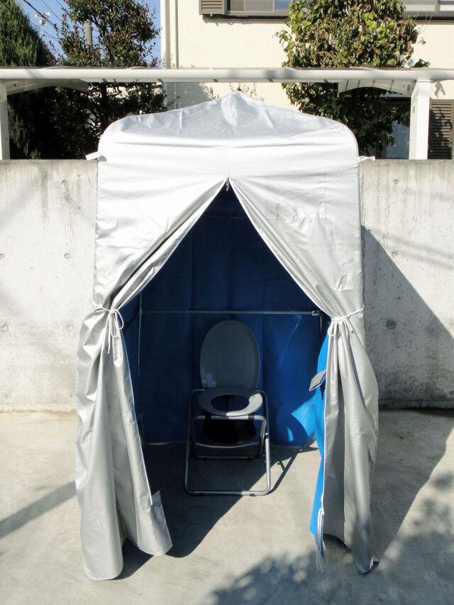 パーソナルトイレ TO-P1