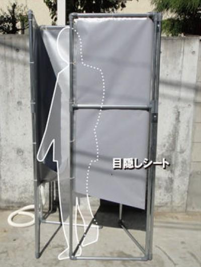 目隠しシート 大  (パパッとトイレ用) TO-PLM