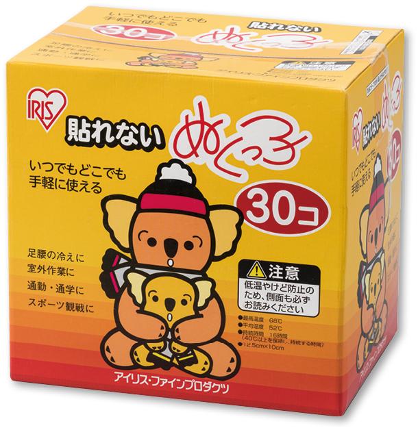 貼れない ぬくっ子(30個入) 【WT-240-30】