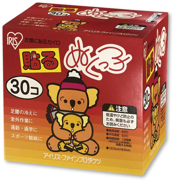 貼る ぬくっ子(30個入) 【WT-241-30】