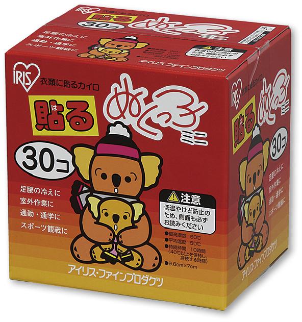 貼る ぬくっ子ミニ(30個入) 【WT-242-30】