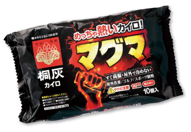 めっちゃ熱いカイロ マグマ(10個入) 【WT-610】