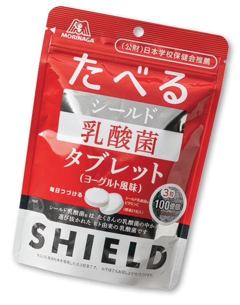 WT-948 シールド乳酸菌タブレット
