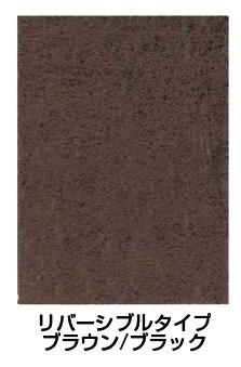 プランテックス 防草シート ガーデンタイプ(125:ブラウン/ブラック)1m×50m