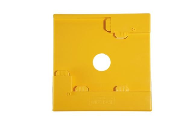 ウルトラワイドベース(樹脂製アンダーベース)  【40枚入り】