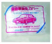 自動車カバー(ワゴン車用) MF