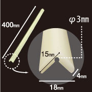 安心クッション L字型 40cm 極細 蓄光 AT-04