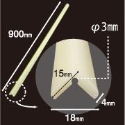 安心クッション L字型 90cm 極細 蓄光 AT-02