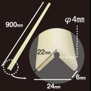 安心クッション L字型 90cm 細 蓄光 AT-01
