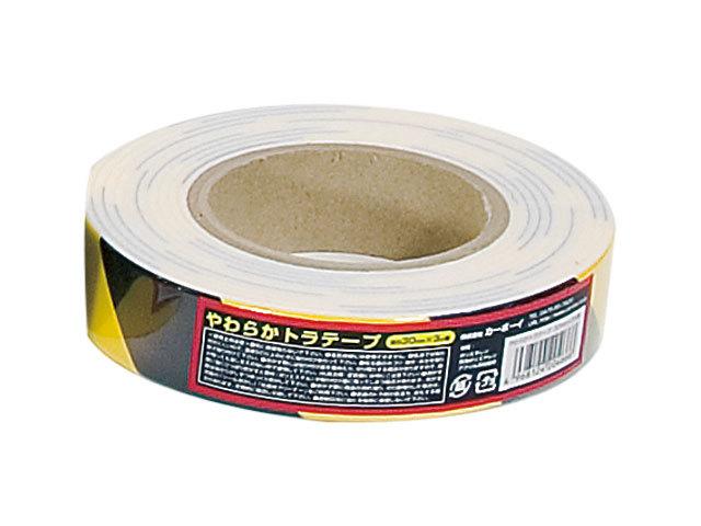 やわらかトラテープ 30mm×3M