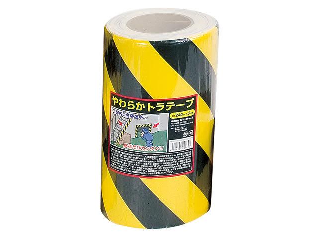やわらかトラテープ 240mm×3M