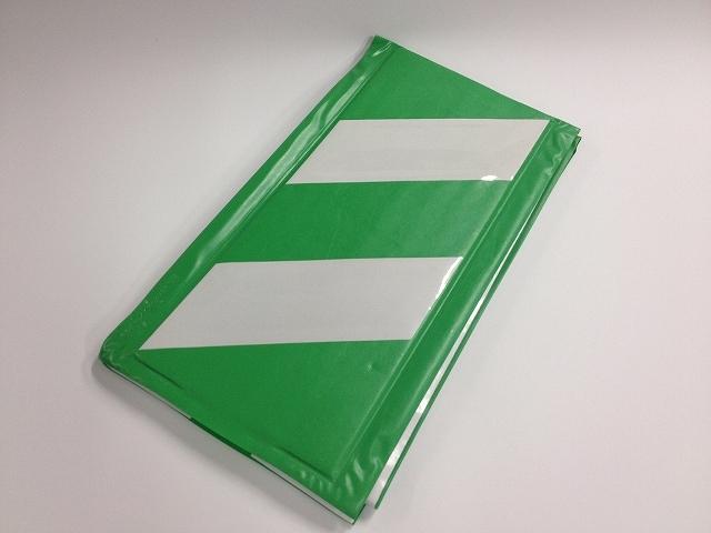 コーナーガード 緑/白