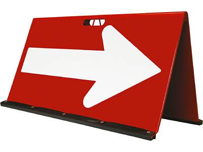 山型方向板 全面反射 赤 三甲