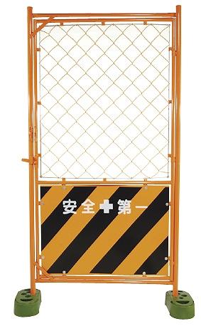 扉付ガードフェンス トラ 金網ハーフ 900x,1800