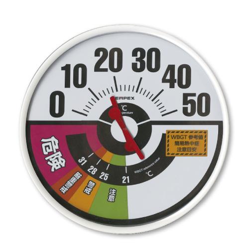HO-237 防雨型温度・WBGT値計