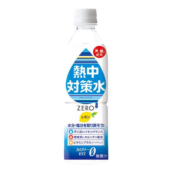 HO-36 熱中対策水 レモン味500ml 24本入