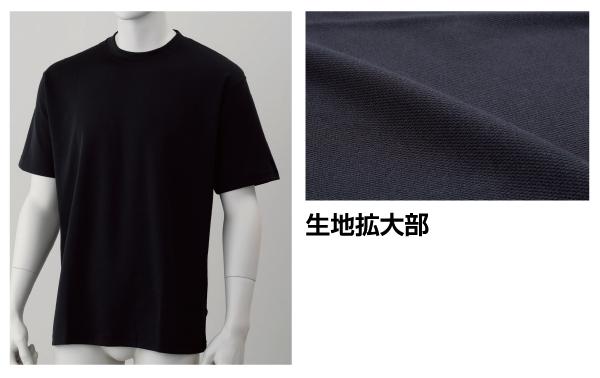 HO-61BK-5 ドライメッシュTシャツ黒4L