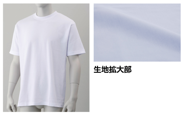 HO-61W-4 ドライメッシュTシャツ白3L