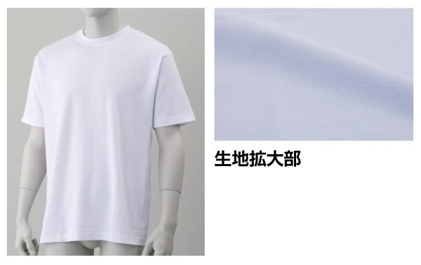 HO-61W-5 ドライメッシュTシャツ白4L