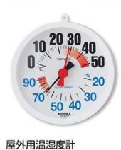 【法人様限定商品】防雨温・湿度計 TM-2680 【N12-08】