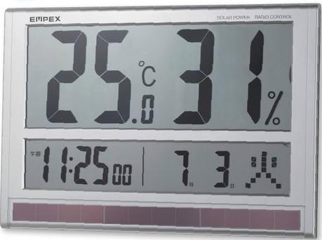 大型デジタル温湿度計 HO-126