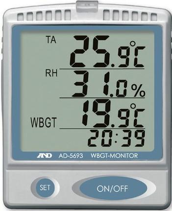 熱中症指数モニター卓上型 HO-40
