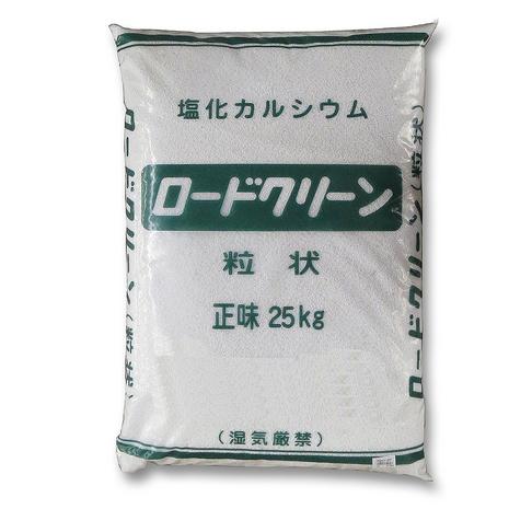 融雪剤 塩化カルシウム ロードクリーン 25kg 粒状