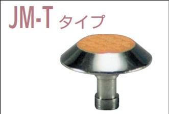 カーペット用視覚障害者誘導用マーカー(点字鋲) JM-1TC 警告 ツートーンタイプ