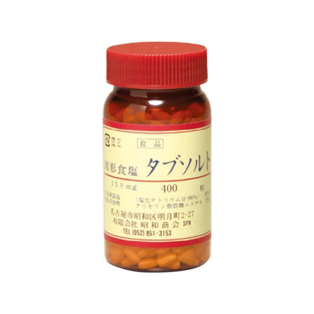 【法人・個人事業主様限定】N11-13 タブソルト400粒入(1000011)