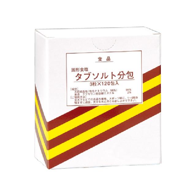 【法人・個人事業主様限定】N11-15 タブソルト分包(1000013)