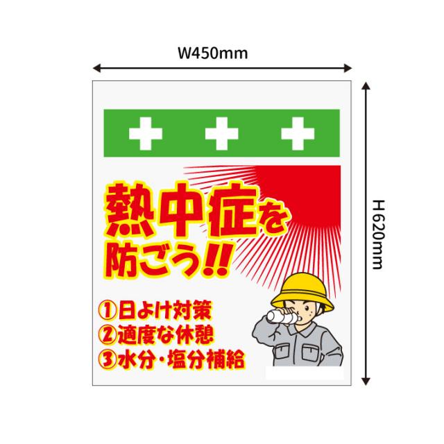 【法人・個人事業主様限定】N11-93 単管垂幕(1000036)