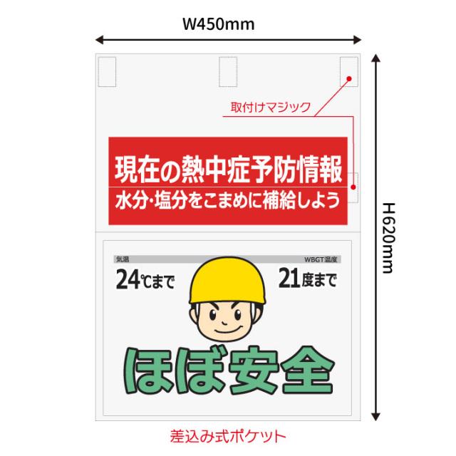 【法人・個人事業主様限定】N15-41 ポケット標識(1000130)