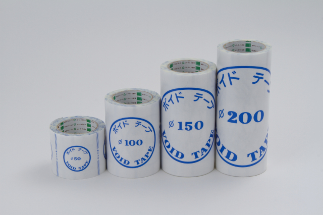 ボイドテープ150 210mm巾×25M 8巻入り
