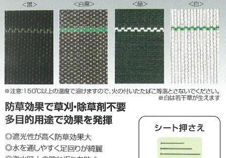 JP防草シート (国産) 1m x 100m
