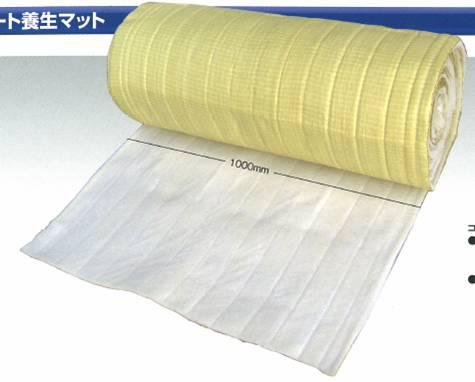 コンクリート養生シート 1m x 30m(輸入)