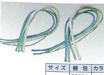 シート紐 (80cm)  輸入 白・グレー 【5000本セット】