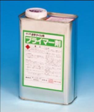 点字タイル用プライマー材1kg缶