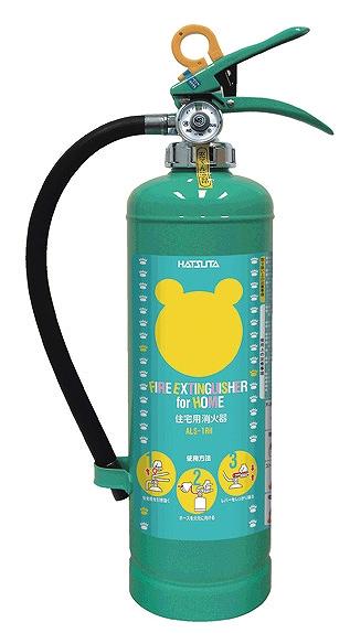 住宅用クマさん消火器
