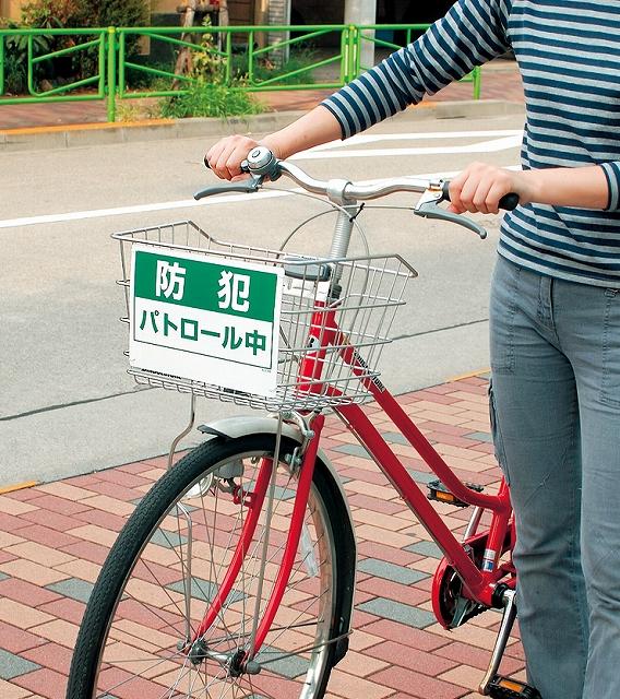 自転車かご用標識