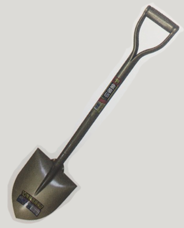 金象印 ショベル 丸型 パイプ柄[BSMM5045]