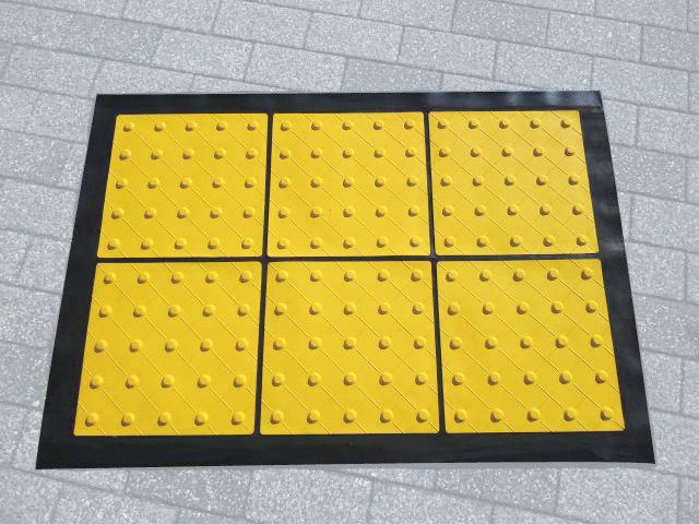 点字マット折畳みポイント2