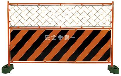 ミニフェンス トラ 金網 黄 1,200x1,800