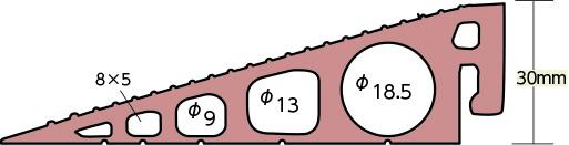 段差モール(H30mm)  【387-72】