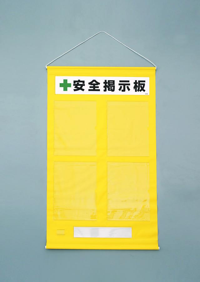 フリー掲示板 A4タテ用  【464-04Y】