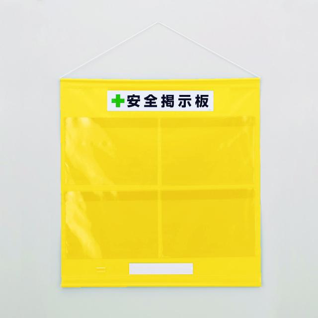 フリー掲示板防雨型A3横  【464-05Y】
