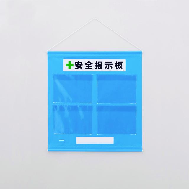 フリー掲示板防雨型A4横 【464-06Y】