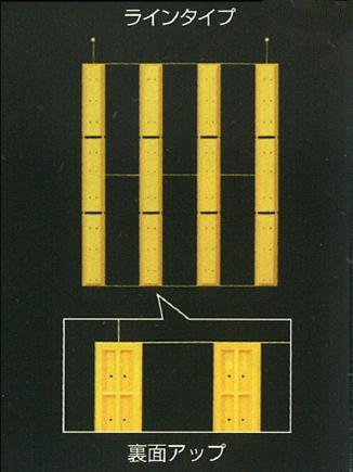 点字ユニット ライン(誘導) 溶融式MMA点字